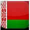 Beyaz Rusya Vizesi