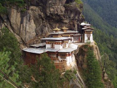 Butan Vizesi