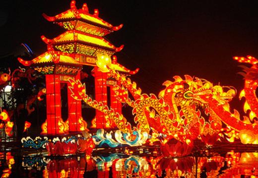 Çin Vizesi- Çin Vize İşlemleri