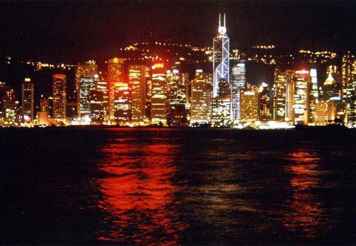 Hong Kong Vizesi