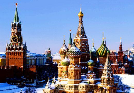 Rusya Vizesi -Rusya Vize işlemleri